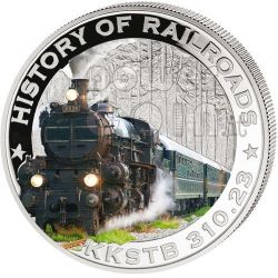 IMPERIAL ROYAL AUSTRIA KKSTB Railway Railroad Steam Train Locomotive Moneda Plata 5$ Liberia 2011