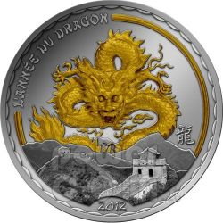DRAGON GOLDEN Gilded Lunar Year Silver Coin 1000 Francs Cameroon 2012