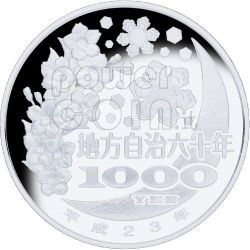 AKITA 47 Prefectures (19) Silber Proof Münze 1000 Yen Japan 2011