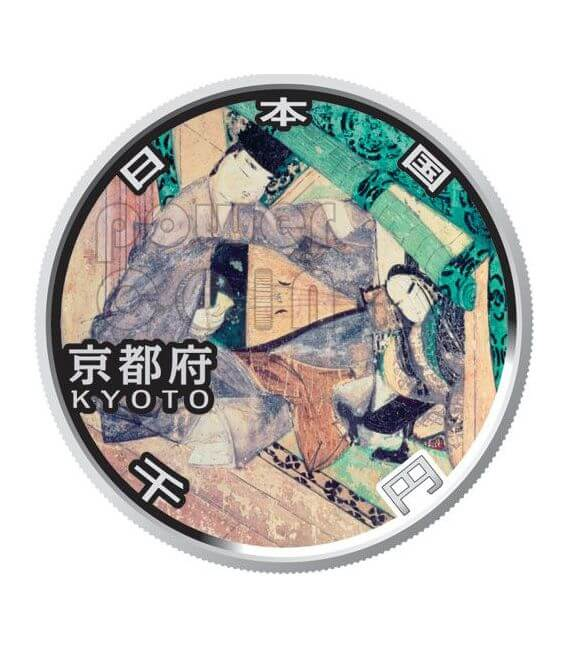 KYOTO 47 Prefectures (2) Plata Proof Moneda 1000 Yen Japan Mint 2008