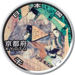 KYOTO 47 Prefectures (2) Silver Proof Coin 1000 Yen Japan 2008