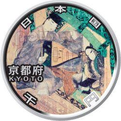 KYOTO 47 Prefetture (2) Moneta Argento 1000 Yen Giappone 2008