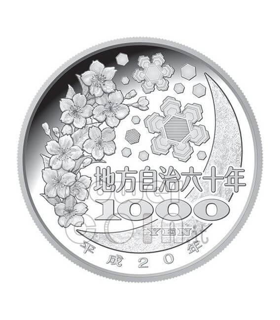 KYOTO 47 Prefectures (2) Plata Proof Moneda 1000 Yen Japan 2008