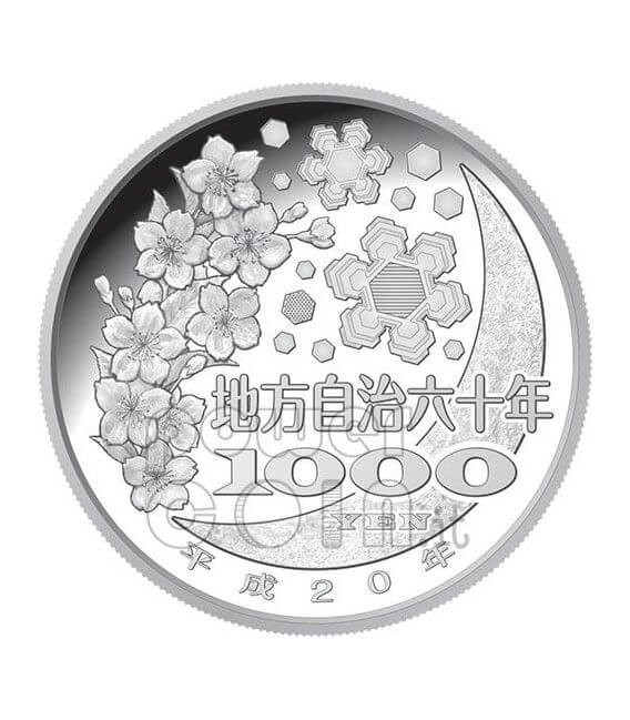 KYOTO 47 Prefectures (2) Silber Proof Münze 1000 Yen Japan 2008