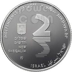 DEAD SEA 63rd Anniversary Independence Day Silver Proof Coin 2 NIS Israel 2011