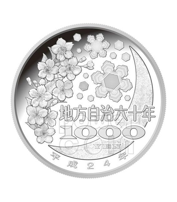 KANAGAWA 47 Prefetture (21) Moneta Argento 1000 Yen Giappone 2012
