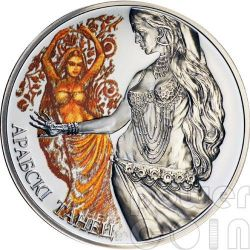 ARABIC DANCE Magic Of The Dance Belly Silver Coin Belarus 2011