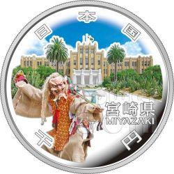 MIYAZAKI 47 Prefectures (22) Silber Proof Münze 1000 Yen Japan 2012