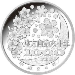 MIYAZAKI 47 Prefectures (22) Plata Proof Moneda 1000 Yen Japan Mint 2012