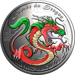 DRAGON Lunar Year Chinese Zodiac 0.5 Oz Silver Coin 500 Francs Benin 2012