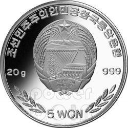 SNAKE LILITH Lunar Year Серебро Proof Монета 5 Вон Северная Корея 2013