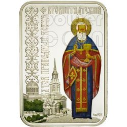 SAINT JOHN OF KRONSTADT Saints Of The Cities Russian Orthodox Church Silver Coin 1$ Niue 2012