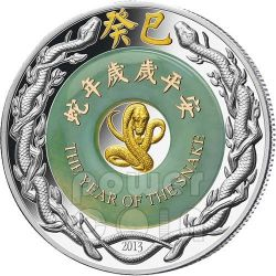 SNAKE Jade Lunar Year 2 Oz Silver Coin 2000 Kip Lao Laos 2013