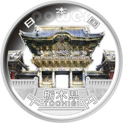 TOCHIGI 47 Prefectures (23) Plata Proof Moneda 1000 Yen Japan Mint 2012