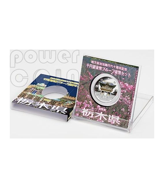 TOCHIGI 47 Prefectures (23) Silber Proof Münze 1000 Yen Japan 2012