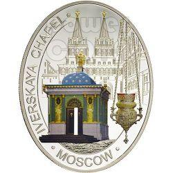 IVERSKAYA CHAPEL Moscow Orthodox Church Silver Coin 1$ Niue 2012