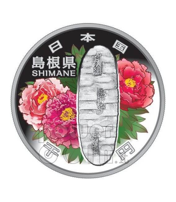 SHIMANE 47 Prefetture (3) Moneta Argento 1000 Yen Giappone 2008