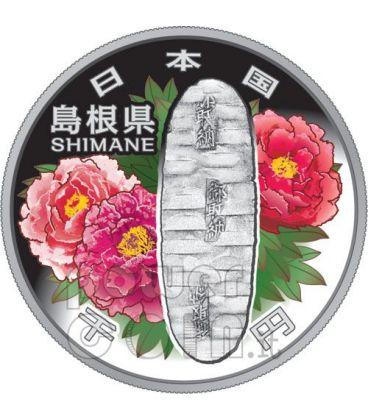 SHIMANE 47 Prefectures (3) Silver Proof Coin 1000 Yen Japan Mint 2008