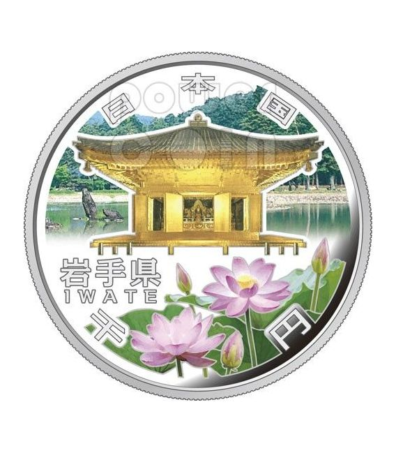 IWATE Special Edition 47 Prefectures (18) Silber Proof Münze 1000 Yen Japan 2012