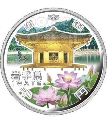 IWATE Special Edition 47 Prefectures (18) Silver Proof Coin 1000 Yen Japan Mint 2012