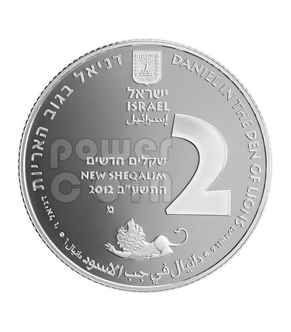 DANIEL IN THE LIONS DEN Silver Proof Coin 2 NIS Israel 2012