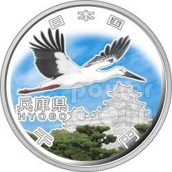 HYOGO 47 Prefectures (25) Silver Proof Coin 1000 Yen Japan 2012