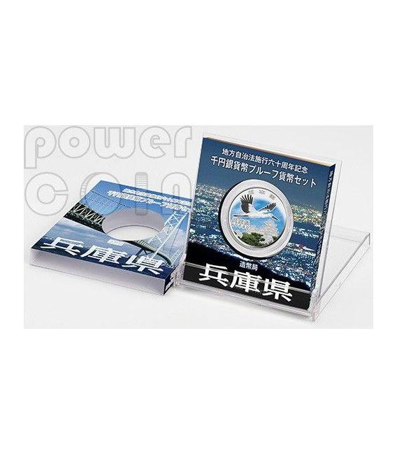 HYOGO 47 Prefetture (25) Moneta Argento 1000 Yen Giappone 2012