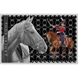 DON HORSE Horses Breeds Russian Серебро Монета Белоруссия 2012