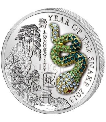 SNAKE PAVE 3D Lunar Year Silver Coin 500 Francs Rwanda 2013