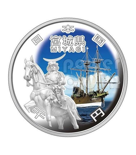 MIYAGI 47 Prefetture (26) Moneta Argento 1000 Yen Giappone 2013