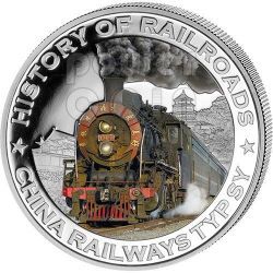 CHINA RAILWAYS TYP SY History Of Railroads Train Silver Coin 5$ Liberia 2011