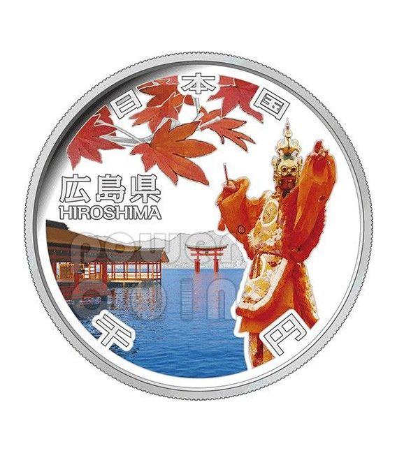 HIROSHIMA 47 Prefectures (27) Silver Proof Coin 1000 Yen Japan 2013