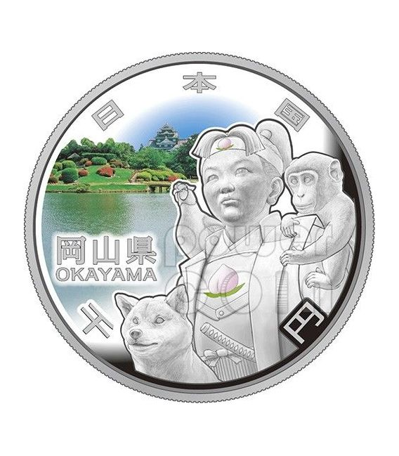 OKAYAMA 47 Prefetture (29) Moneta Argento 1000 Yen Giappone 2013