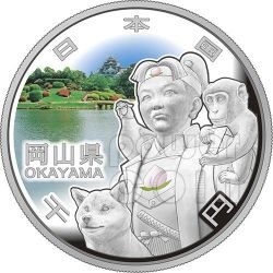 OKAYAMA 47 Prefectures (29) Silver Proof Coin 1000 Yen Japan Mint 2013
