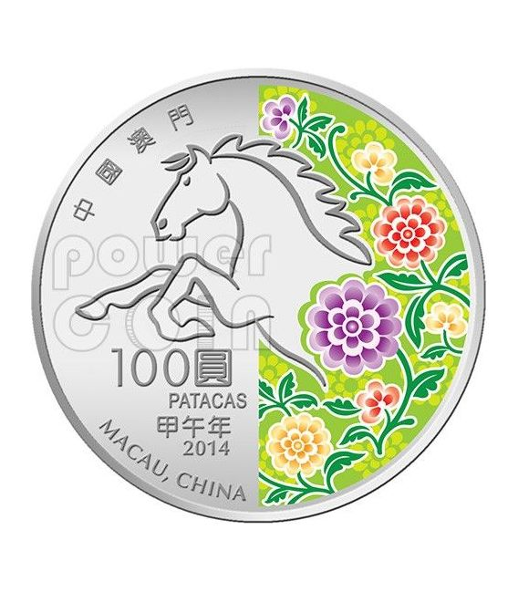 HORSE Lunar Year 5 Oz Silber Proof Münze 100 Patacas Macao Macau 2014