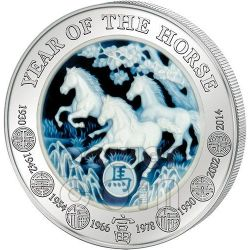 HORSE AGATE Two Layer Lunar Year Series 3 Oz Moneda Plata 1000 Francs Rwanda 2014