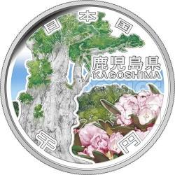 KAGOSHIMA 47 Prefectures (32) Silber Proof Münze 1000 Yen Japan 2013