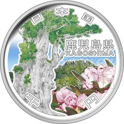 KAGOSHIMA 47 Prefectures (32) Silver Proof Coin 1000 Yen Japan Mint 2013