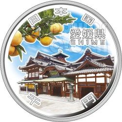 EHIME 47 Prefectures (33) Silver Proof Coin 1000 Yen Japan Mint 2014