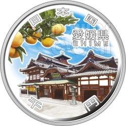 EHIME 47 Prefetture (33) Moneta Argento 1000 Yen Giappone 2014