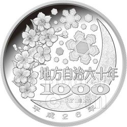 YAMAGATA 47 Prefectures (34) Silber Proof Münze 1000 Yen Japan 2014