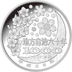 MIE 47 Prefectures (35) Серебро Proof Монета 1000 Ен Япония 2014