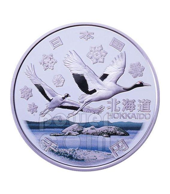 HOKKAIDO 47 Prefectures (1) Plata Proof Moneda 1000 Yen Japan Mint 2008