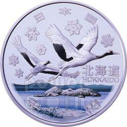 HOKKAIDO 47 Prefectures (1) Серебро Proof Монета 1000 Ен Япония 2008