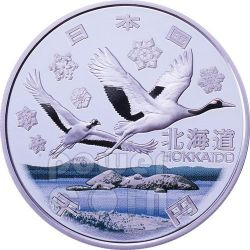 HOKKAIDO 47 Prefetture (1) Moneta Argento 1000 Yen Giappone 2008