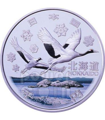 HOKKAIDO 47 Prefectures (1) Silver Proof Coin 1000 Yen Japan Mint 2008