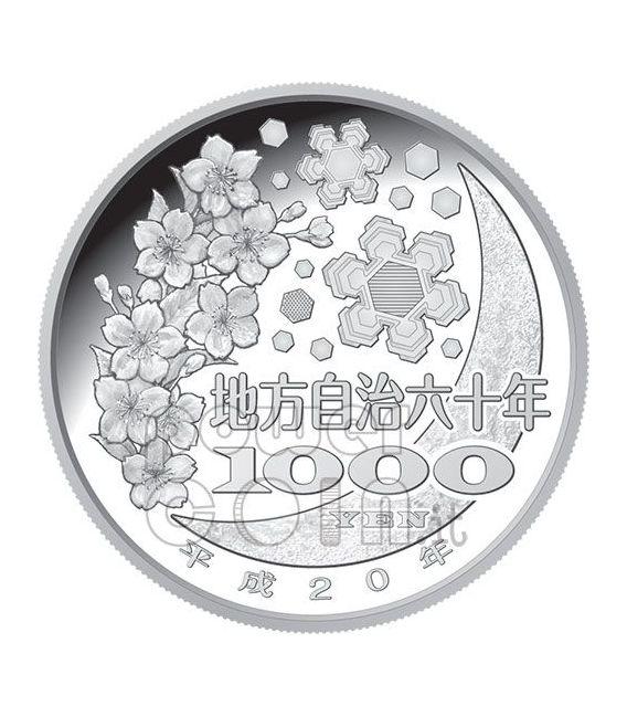 HOKKAIDO 47 Prefectures (1) Silber Proof Münze 1000 Yen Japan Mint 2008