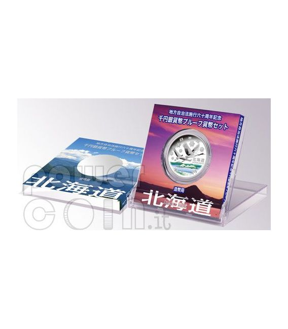 HOKKAIDO 47 Prefectures (1) Silber Proof Münze 1000 Yen Japan 2008