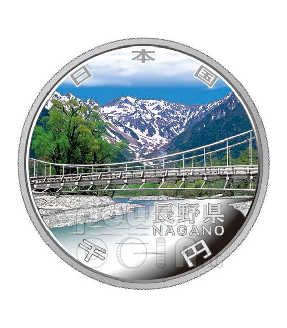 NAGANO 47 Prefectures (4) Silber Proof Münze 1000 Yen Japan 2009