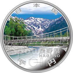 NAGANO 47 Prefectures (4) Серебро Proof Монета 1000 Ен Япония 2009